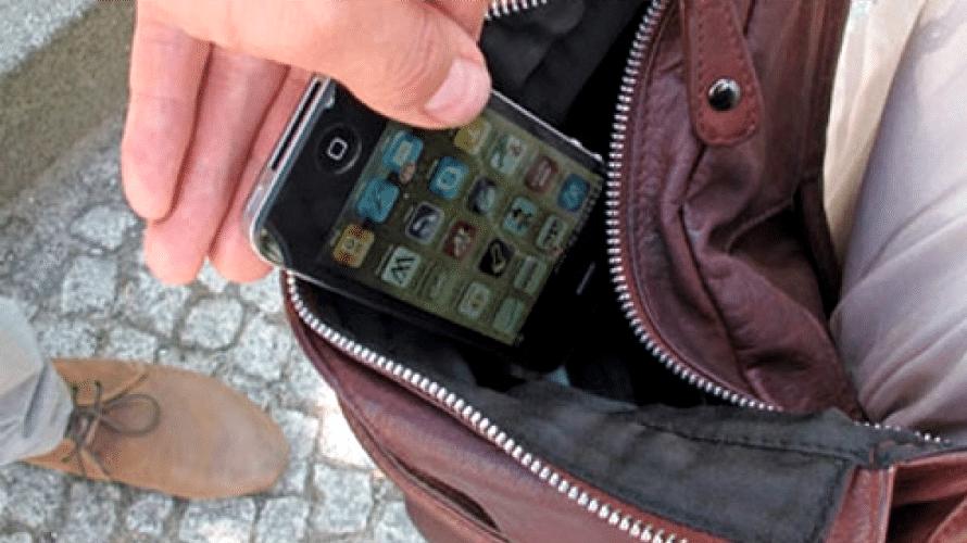 Qué hacer si nos roban el móvil