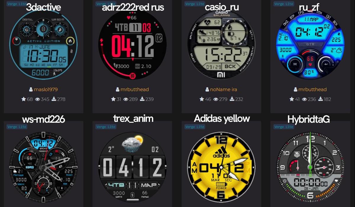 8 esferas apasionantes de Amazfit Verge Lite