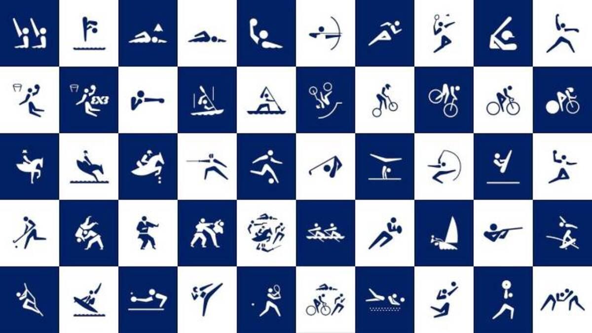 Deportes Tokio 2020